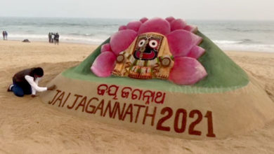 Photo of 2020 Bidden Adieu, 2021 Welcomed With Sandy Arts