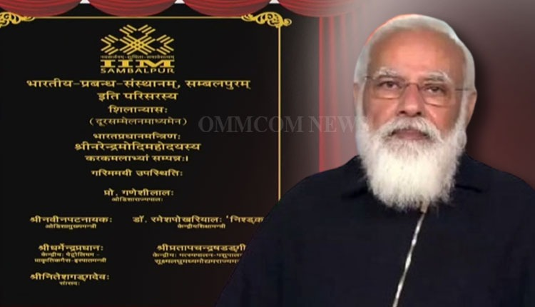 Light House Projects: Country has taken a different approach as PM Modi