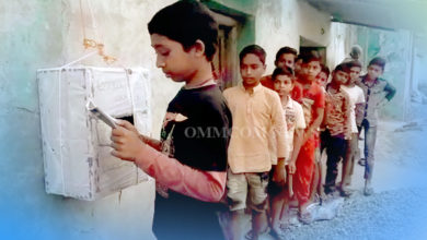 Photo of A Noble Teaching Initiative In Subarnapur During COVID-19 Lockdown