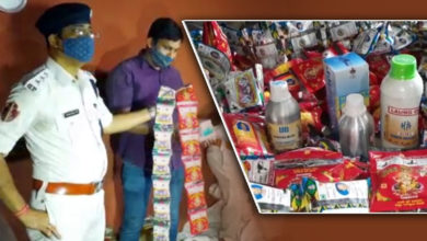 Photo of Fake Zarda, Pan Masala Manufacturing Unit Busted In Cuttack