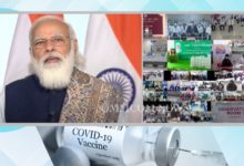Photo of PM Modi Launches Pan India Rollout of COVID-19 Vaccination Drive