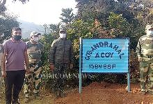 Photo of Odisha Police, BSF Set Up Company Operating Base In Malkangiri's Bonda Hills