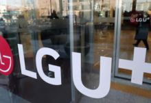 Photo of LG Uplus To Terminate 2G Services By June