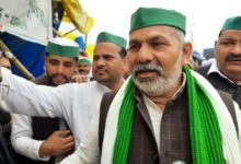 Photo of FIR Against Rakesh Tikait, Other Farmers Leaders For Jan 26 Violence
