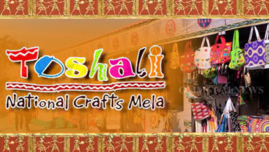 Photo of 15th Toshali National Crafts Mela To Start From Jan 21