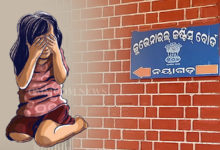 Photo of Nayagarh Minor Girl Murder Case Transferred To Children's Court