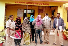 Photo of Sex Racket Busted In Rourkela, 4 Including Kingpin Arrested