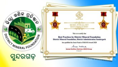 Photo of Sundargarh Dist Admin Qualifies As Semi-Finalist In SKOCH Award 2020 Under 'Best Practices' Category