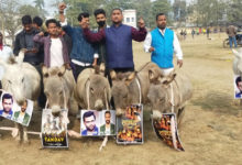 Photo of 'Donkey March' In Patna Against 'Tandav'