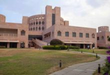 Photo of The Economist Ranking: ISB Ranked 1st In India, 44th Globally