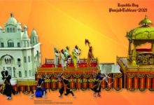 Photo of Punjab's R-Day Tableau To Depict Guru Tegh Bahadur's Sacrifice