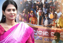 Photo of Odisha BJP Taken Over By 'Dalals', Alleges BJD