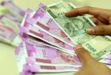 Photo of India's Foreign Exchange Reserves Down $1.8 Bn