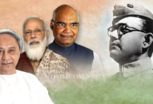 Photo of Prez, PM, Odisha CM Pay Tributes To Netaji On His 125th Birth Anniversary