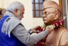 Photo of PM Leads Nation In Paying Tributes To Netaji