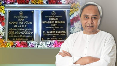 Photo of Odisha CM Lays Foundation Stone For Netaji Bus Terminal In Cuttack City