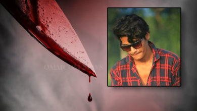 Photo of Youth Murders Elder Cousin Over Property In Cuttack