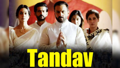 Photo of B'luru Social Worker Files Complaint Against 'Tandav' Makers