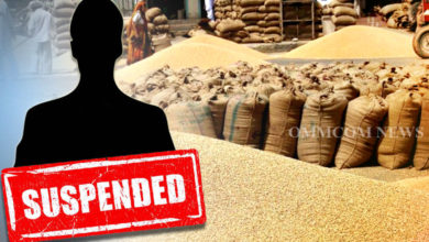 Photo of Paddy Procurement Mess: Two Officials Suspended In Keonjhar