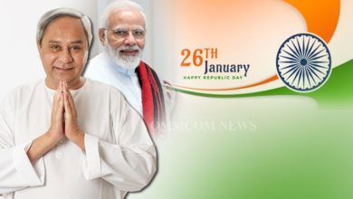 Photo of PM Modi, CM Naveen Extend Republic Day Wishes To Fellow Citizens