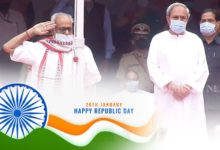 Photo of 72nd Republic Day: Governor Ganeshi Lal Unfurls National Flag In Bhubaneswar