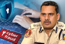 Photo of Bhubaneswar DCP Cautions People Against Cyber Crime