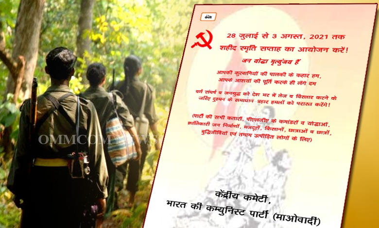 160 Ultras Killed In 1 Year, Maoists Hit By Double Scourge Of Police Encounters & COVID-19