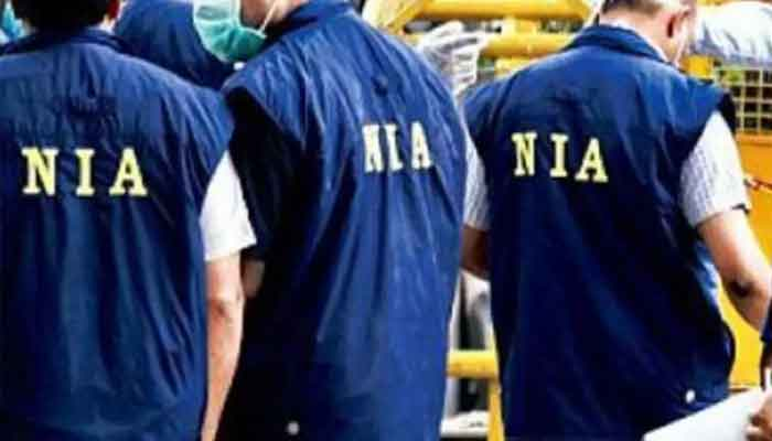 NIA Files Charge Sheet Against 7 Maoists In J'khand Cops Killing Case